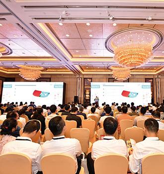 中國倉儲設備創新大會