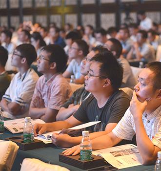 中國(廣州)國際電商物流核心競爭力峰會