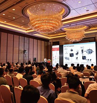 2021中國智慧物流大會