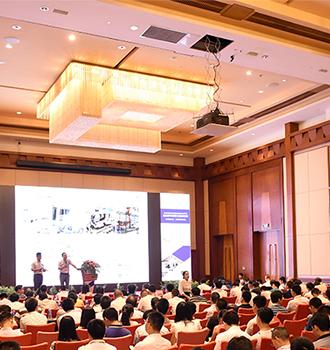 中國制造與供應鏈管理發展峰會