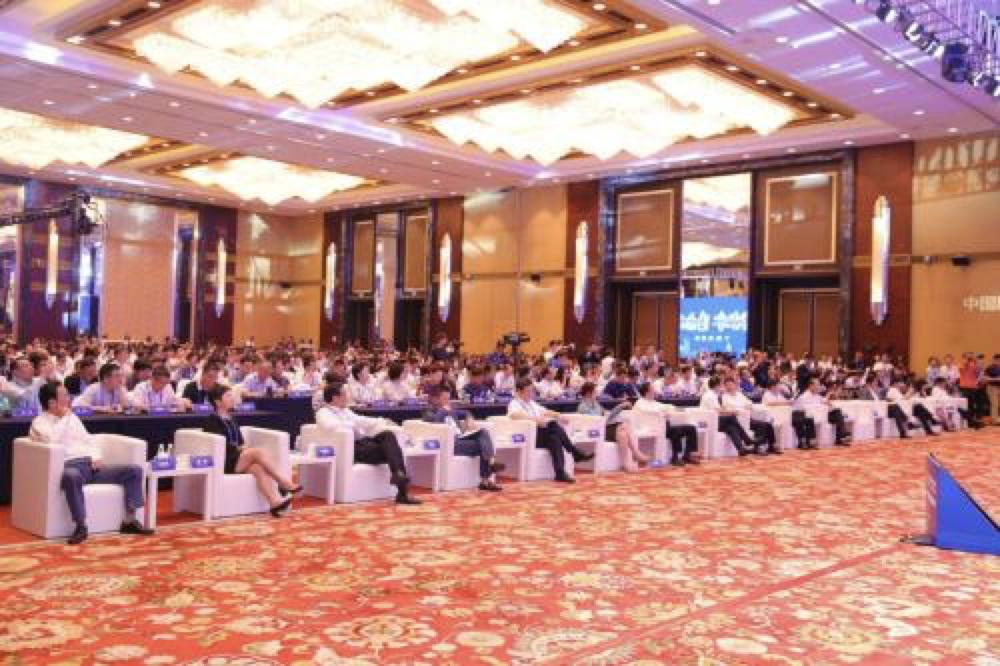 """""""制造业创新与新兴产业发展国际会议""""高峰论坛"""