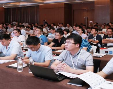 工业互联网与智能控制应用解决方案专题论坛