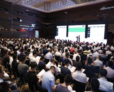2019动力传动中国年度大会