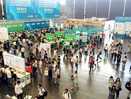 2021年上海国际新材料产业展钛工业展